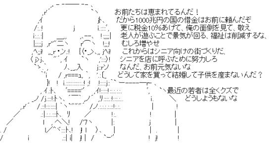 """梅沢富美男また炎上?コンビニ、ハンバーガー""""事件""""に続くトイレ""""事件""""とは"""