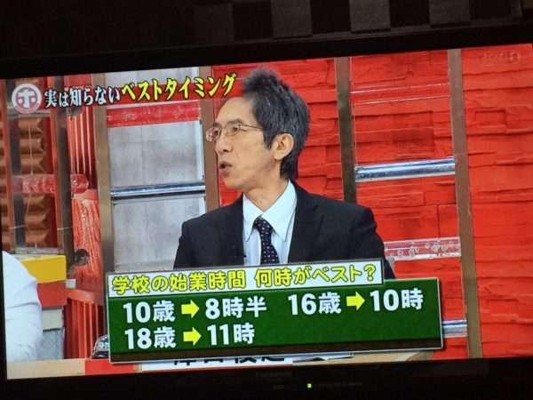 学校の始業時間は早すぎ。全日本人が健康被害に遭っていた