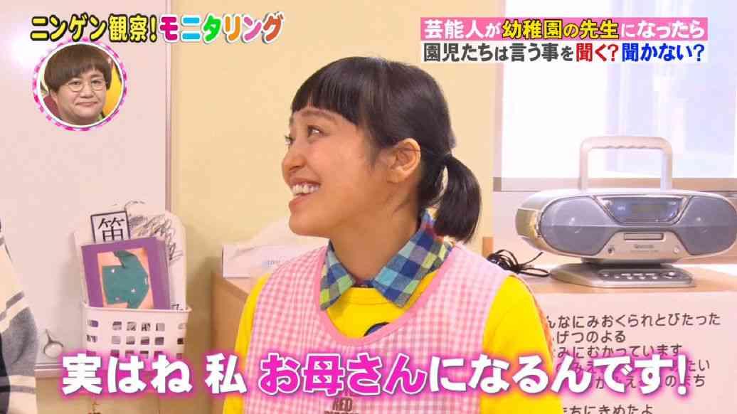妊娠8ヶ月の金田朋子、ふっくらお腹で登場 出産間近も絶好調