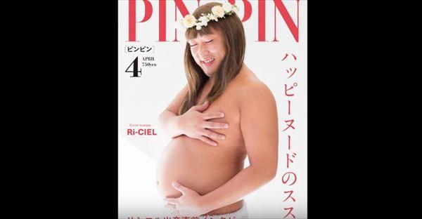 ビヨンセ、双子の出産前パーティーを開催!