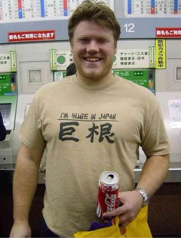 ダサいTシャツの画像を下さい!