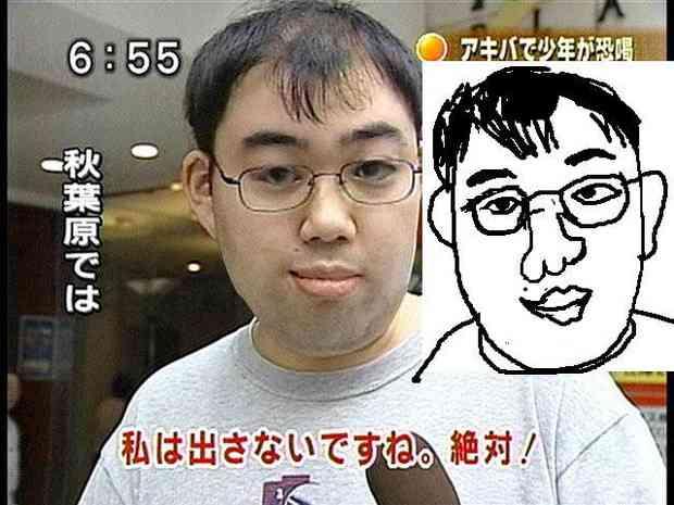 日本人妻持つ英国男「私はイケてないから妥協した」で妻反論