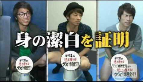 ロンブー田村淳、田中聖容疑者逮捕受け、緊急尿検査実施 ネット生配信で「シロ」
