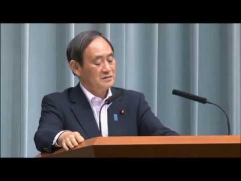 自民党大阪府連は共産党と合同で都構想反対、菅官房長官『全く理解できない』【橋下徹】 - YouTube