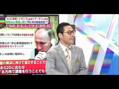 教えてニュースライブ!正義のミカタ 2017年5月6日 - YouTube