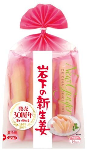 ポテトチップス「岩下の新生姜味」登場 わさビーフの山芳製菓と岩下食品がコラボ