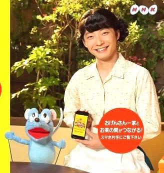 星野源の番組「おげんさん」、話題だけどもったいない面も…  (女子SPA!) - Yahoo!ニュース