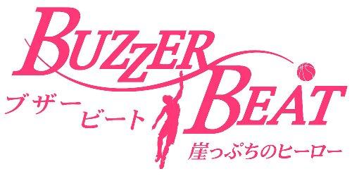 【衝撃バスケ動画】残り2秒からブザービーター! 五十嵐圭選手が超ロングシュートを沈めて劇的決着!!