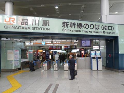 なんでこの駅には快速や急行などの優等列車が停車するの?って思う駅