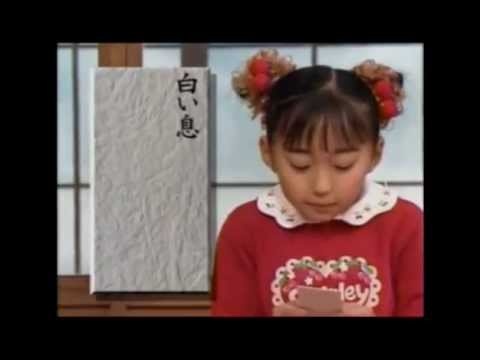 Yuuki Aoi (9 or 10 years old) - YouTube