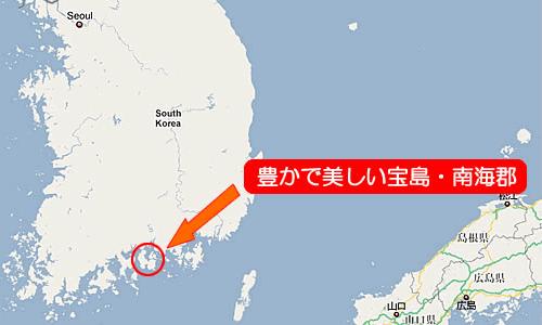 在日村 『南海ヒーリングビレッジ』 - 『仙台のモモンガの写真ブログ』