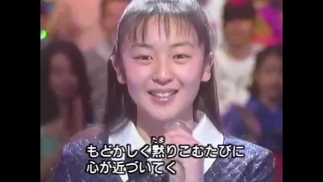 酒井美紀 蒼い視線 1994-03-13 - YouTube