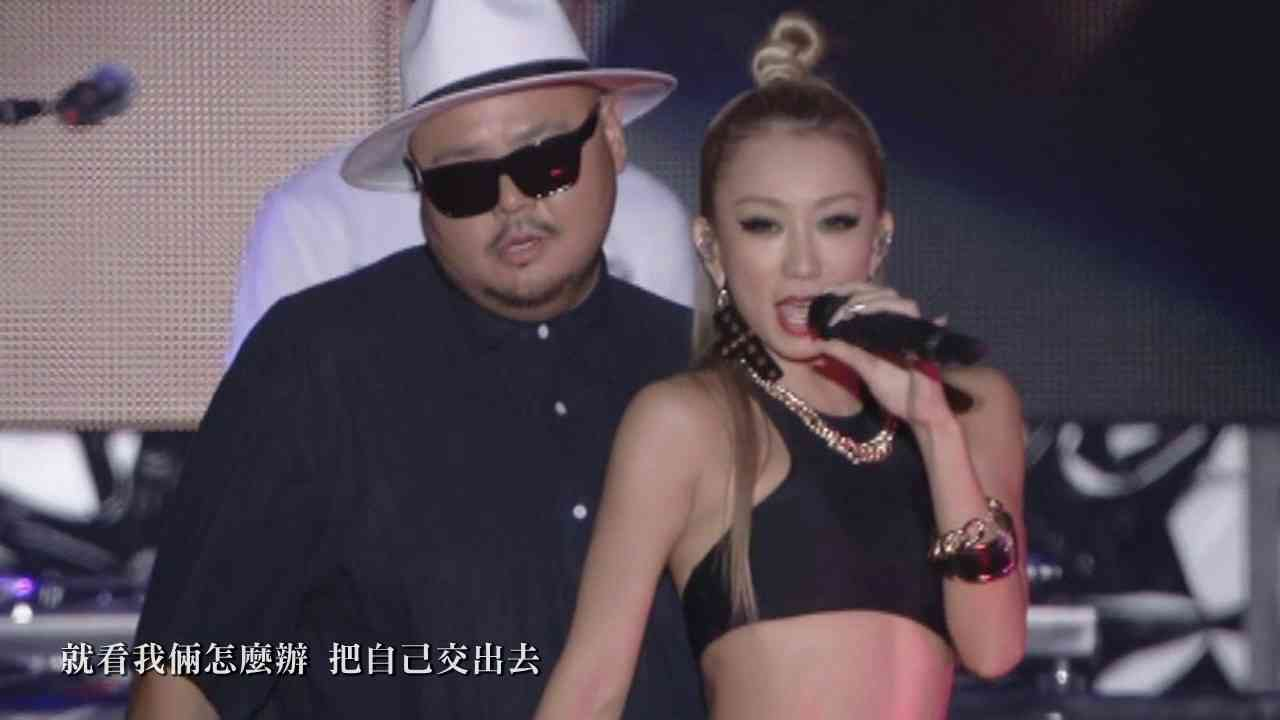 倖田來未 (Koda Kumi)/Candy feat. Mr. Blistah (15周年紀念豪華演唱會) - YouTube