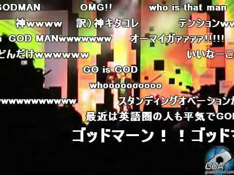 2004年E3ゼルダの伝説 発表時の外人の盛り上がりっぷり(ニコ動コメント付き) - YouTube