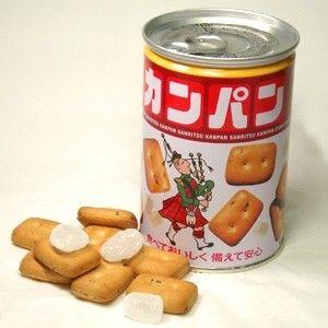 乾パン(カンパン)を美味しく食べる方法が多数発案されていた! - NAVER まとめ