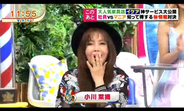 浜田雅功にモデルが直球質問「なんで浮気するんですか?」