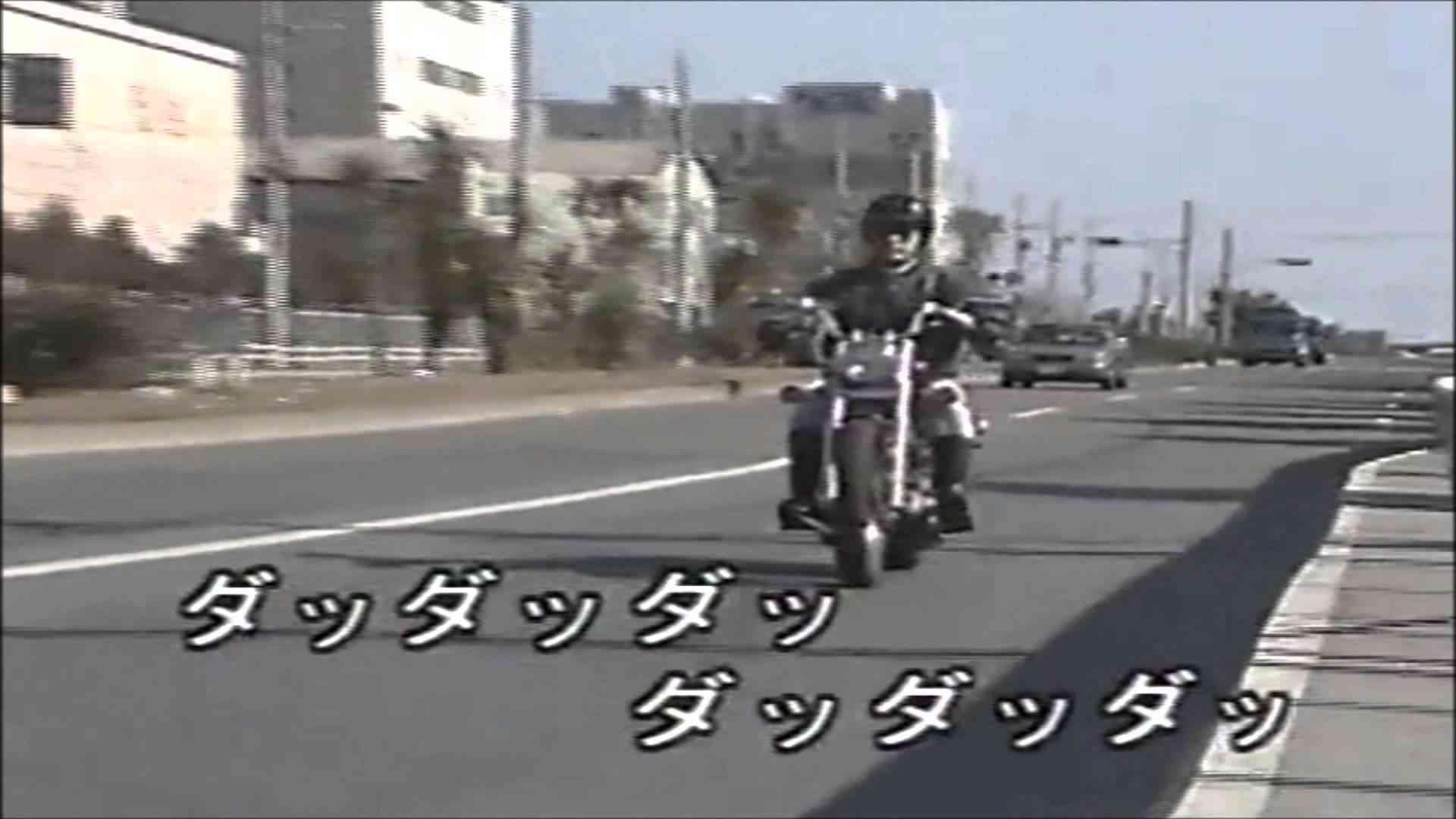 オートバイのうた - YouTube