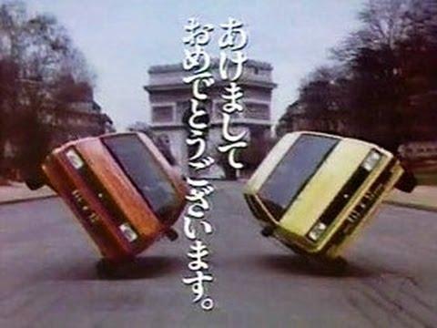 '85-91 いすゞジェミニCM集 (追加・再編集) - YouTube