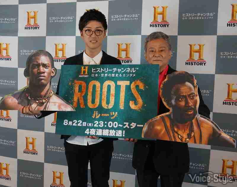 櫻井孝宏&池田秀一が登場! 『ROOTS/ルーツ(2016)』新旧の主人公対談レポート – Voice-Style