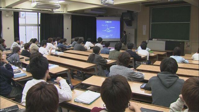 自民 大学授業料無償化 卒業後納付の新制度など提言へ | NHKニュース