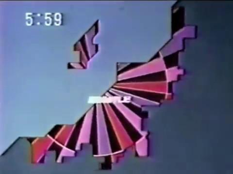 怖いテレビ局のクロージング集 20連発 - YouTube