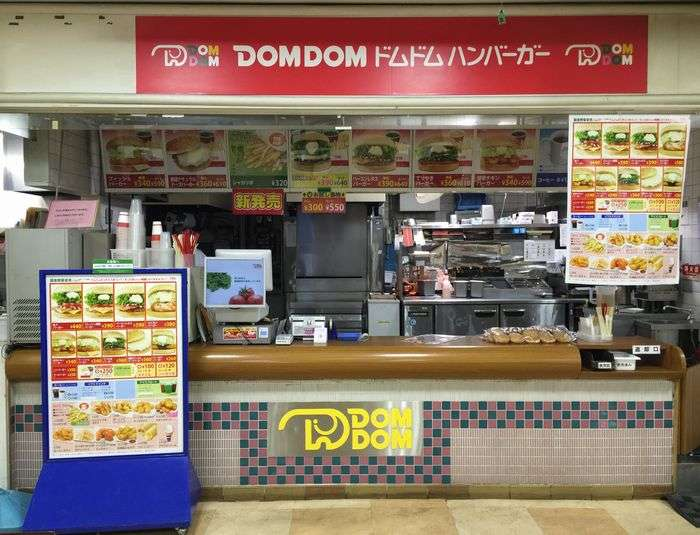 日本初のハンバーガーチェーン「ドムドムハンバーガー」が事業売却へ