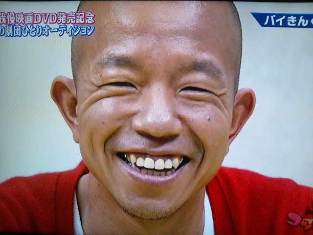 芸能人の優しい微笑みの画像トピ