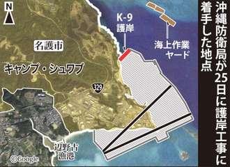 ディズニーのリゾートホテル、沖縄進出を検討 宜野湾「インダストリアルコリドー地区」