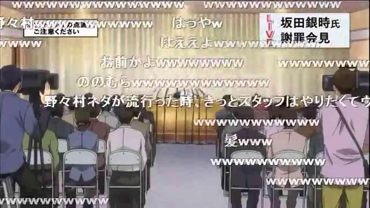 【銀魂】野々村パロディーシーン - YouTube