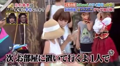 hitomi、孤独だった幼少期を告白 夫と2ショット公開で