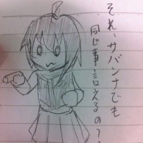 昨日カラオケ行ったのでこんなん歌ってた uploaded by 小豆 涼@借金300万円 | TmBox
