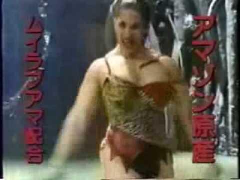 ピップだだん 1991 - YouTube