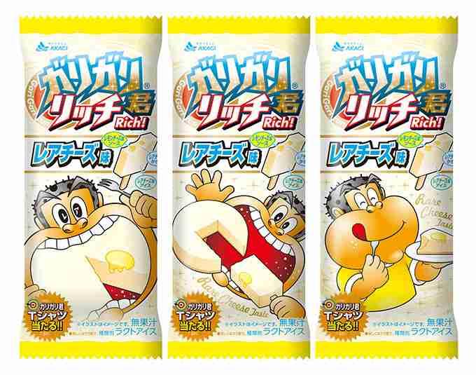 ガリガリ君リッチの新作「レアチーズ味」全国で発売 2種のクリームチーズでコクのある味わいに