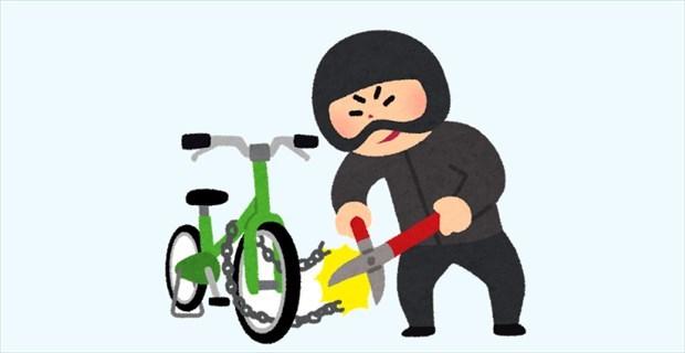 知人に「自転車が盗まれた話」をしたら微妙な反応→理由を聞いて驚愕! | BUZZmag