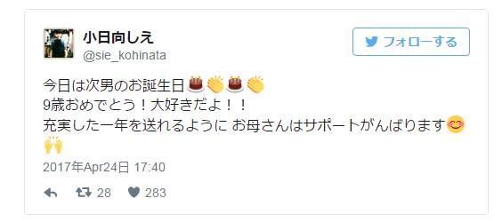 ココリコ田中直樹 離婚発表後初のテレビ生出演「頑張るしかないと思っています」