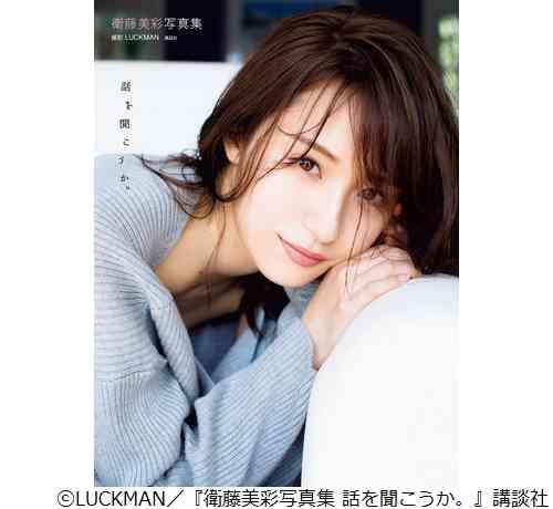 乃木坂46、ソロ写真集発売の11人全員が1位 | Narinari.com