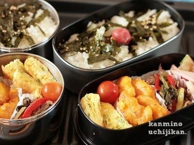 200円以内で作れるお弁当が豪華でめっちゃ(*´﹃`*) ウマソー - NAVER まとめ