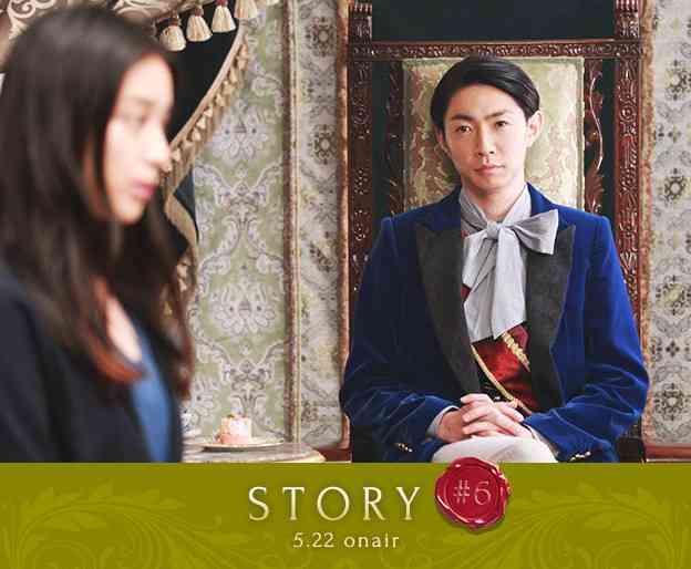 相葉雅紀主演 月9「貴族探偵」第6話7.5% また自己最低
