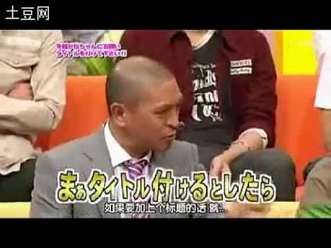 Hey!Hey!Hey!080225 NEWS上 - YouTube