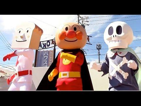 アンパンマンショー 【しょくぱんまんとホラーマン】 ドキンちゃんが気になるホラーマン 最前列高画質 Anpanman kidsshow - YouTube
