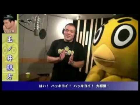 ひよの山かぞえ歌 PV - YouTube