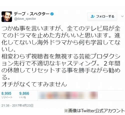 島崎遥香の朝ドラ「ひよっこ」出演に苦言殺到