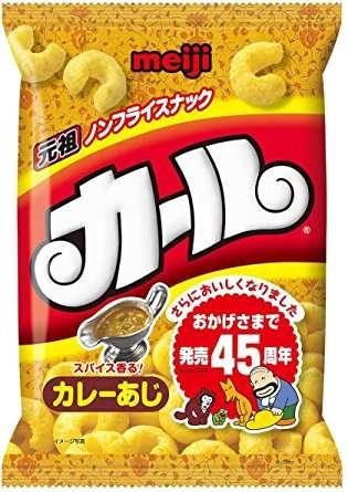 カールなぜ西日本だけ限定に 東日本が食べなくなった? 明治「売上に地域のバラツキはありません」