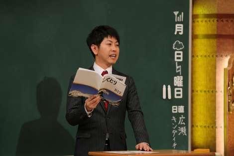 元猿岩石・森脇和成さん辞表提出「サラリーマン辞めます」