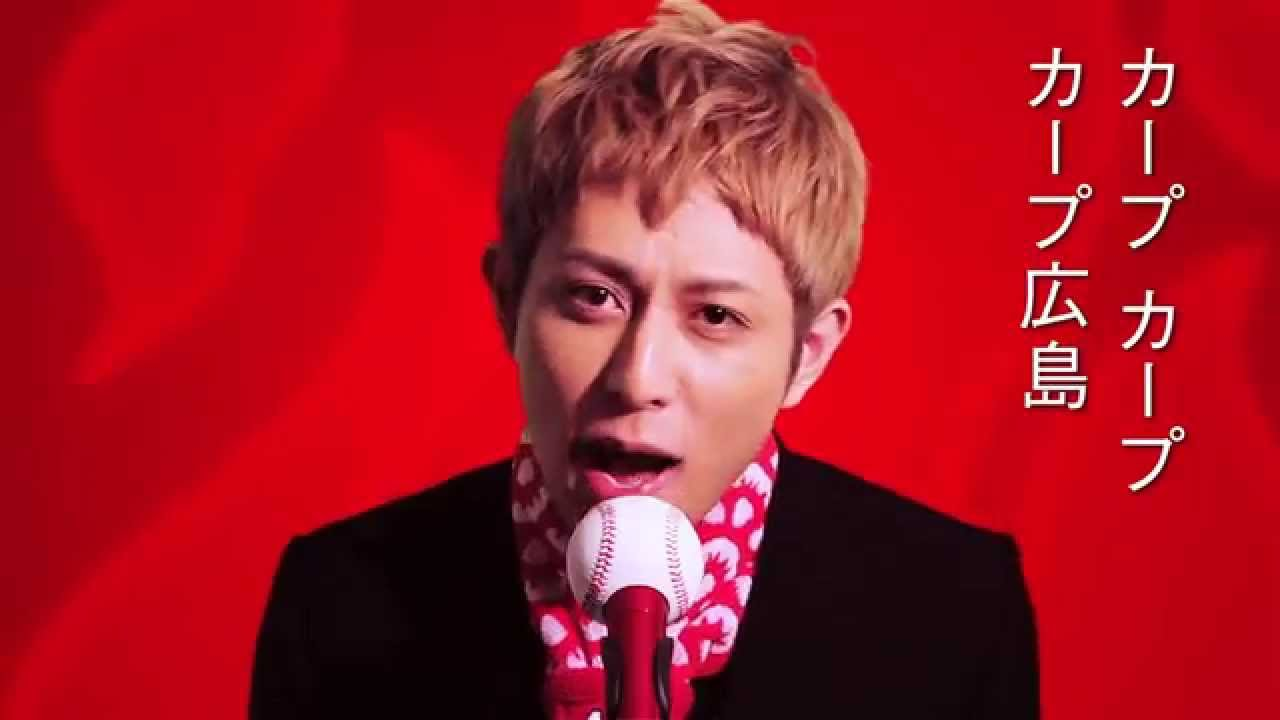 【公式】それ行けカープ<著名カープファン/リレー映像/2015> - YouTube