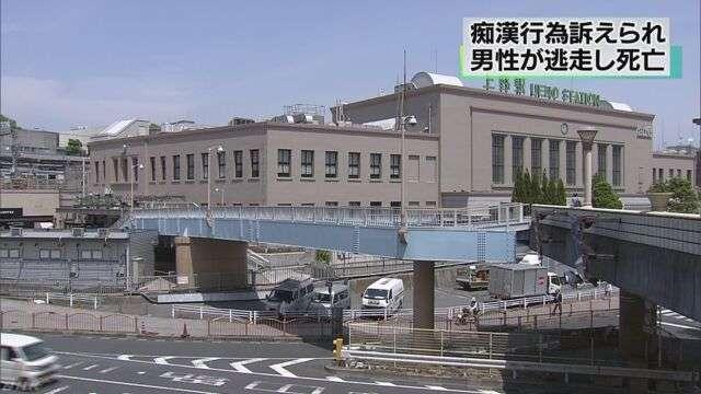 痴漢行為訴えられた男性逃走 ビルから転落し死亡 | NHKニュース