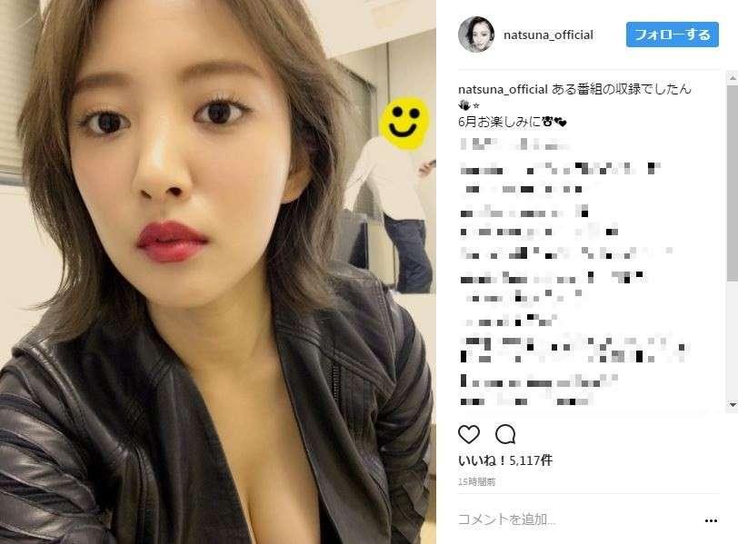 夏菜、自撮り「谷間」写真にファン大興奮  「挟まれたい」 : J-CASTニュース