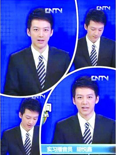 地元の可愛い・かっこいいアナウンサーの画像を貼るトピ