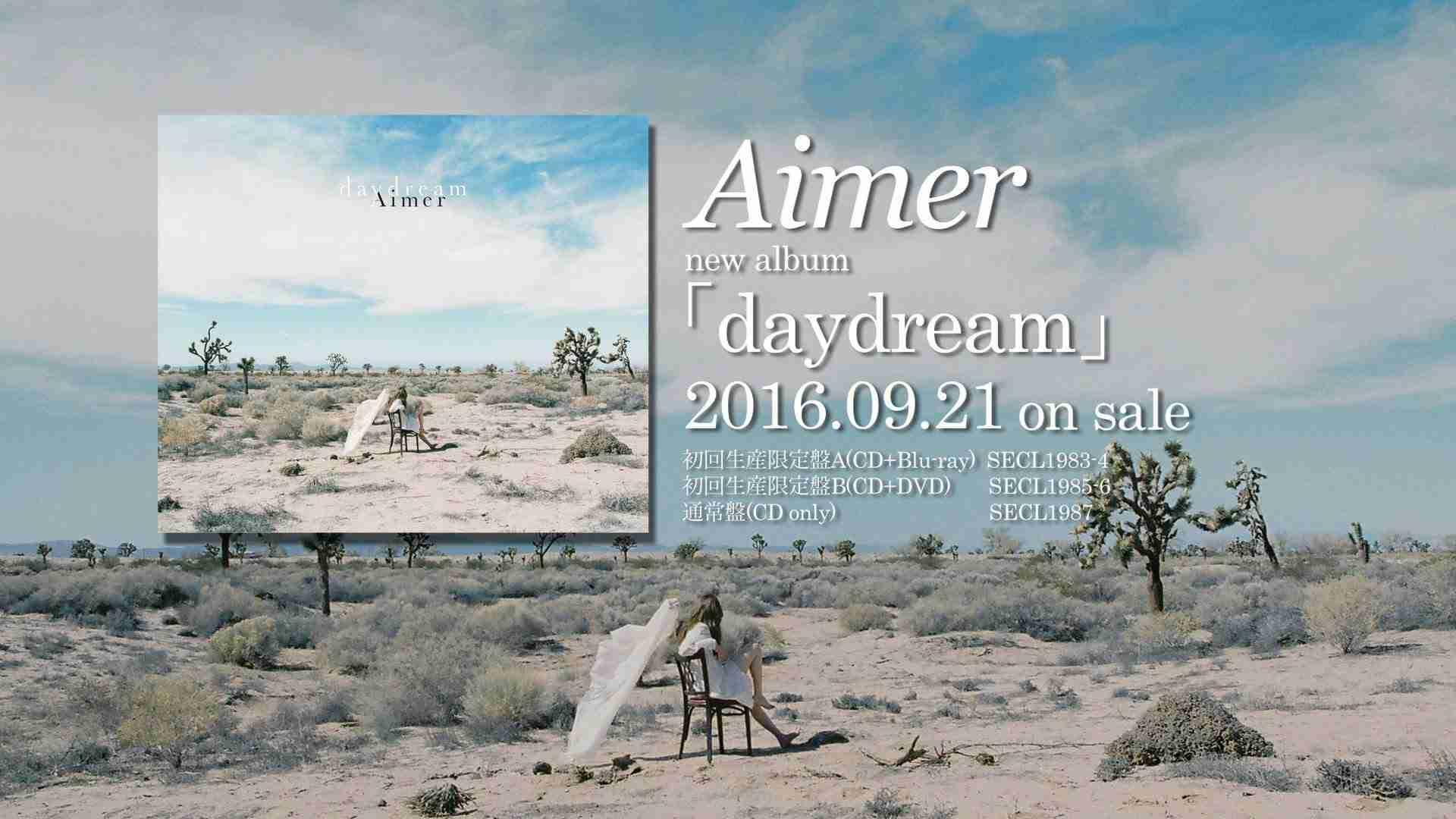 Aimer new album 「daydream」DIGEST(9/21発売) - YouTube