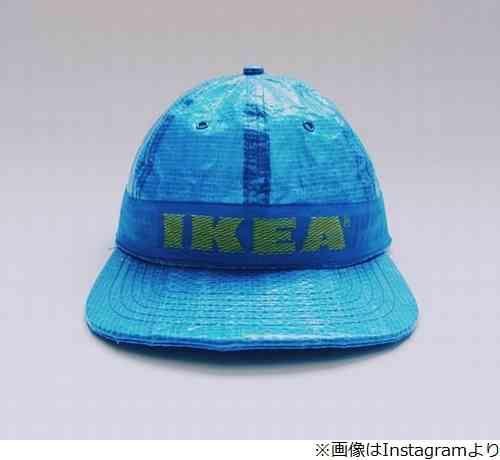 "IKEA100円バッグが""価格約40倍""の帽子に"